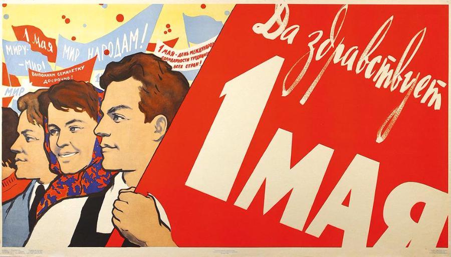 Первомай: как и во что трансформировались советские праздники ...