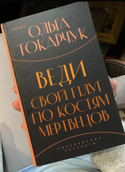 https://grayshield.ru/images/news/1591_20210127_57.png